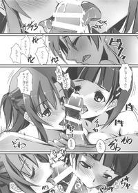 Sister Dance 2 Ore no Kanojo to Imouto ga Seiteki Sugiru Sample